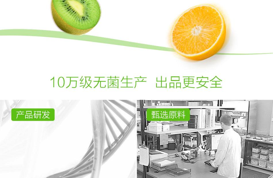 29.9元全国包邮免费体验B365水果酵素粉试用装,便秘肥胖者肠道调理SPA